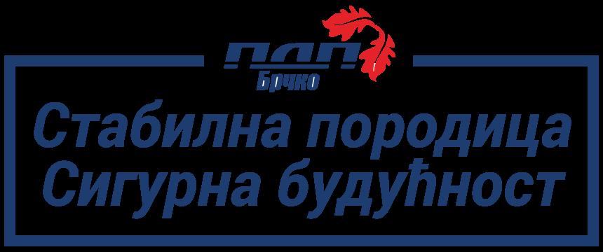 ПДП Брчко